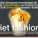 Friet Fashion